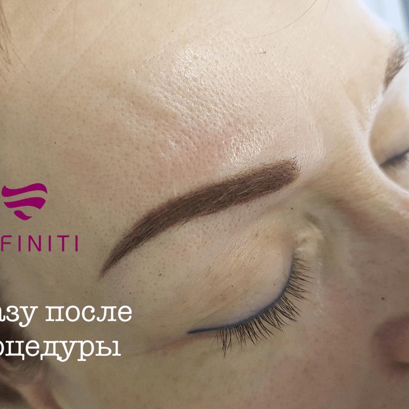 Перманентный макияж в минске
